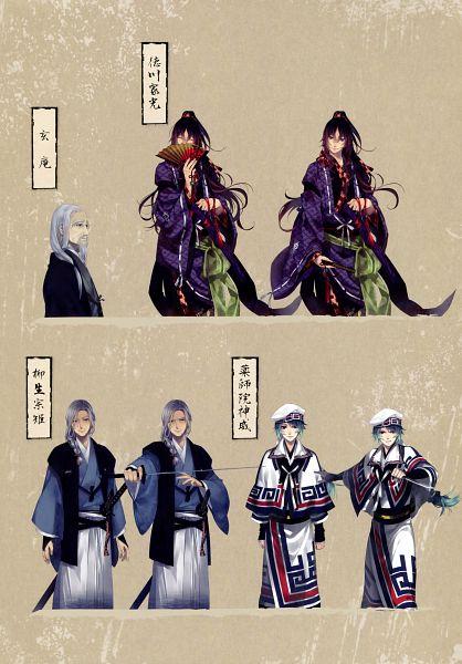 Tags: Anime, Yomi (Pixiv390297), Rejet, Ken ga Kimi Wafuu Denki Emaki, Ken ga Kimi, Tokugawa Iemitsu (Ken ga Kimi), Yakushiin Kamui, Scan, Mobile Wallpaper, Official Art, Character Request