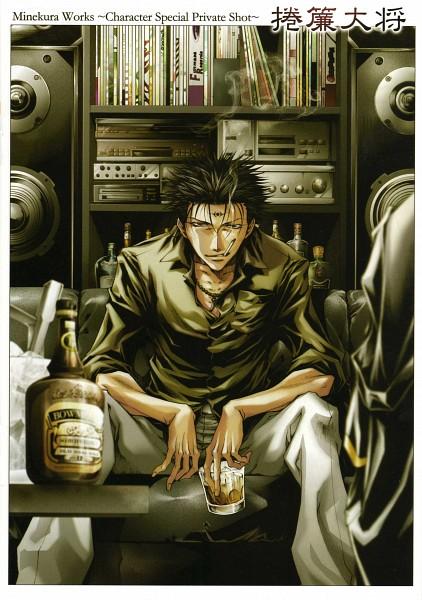 Kenren Taishou - Saiyuki Gaiden