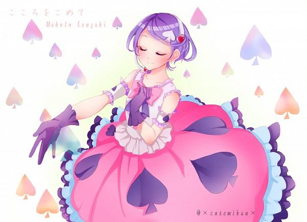 Tags: Anime, Pixiv Id 4996595, Dokidoki! Precure, Kenzaki Makoto, Purple Handwear, Spade (Card), Fanart, Fanart From Pixiv, Pixiv
