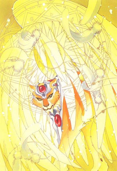 Kerberos - Cardcaptor Sakura