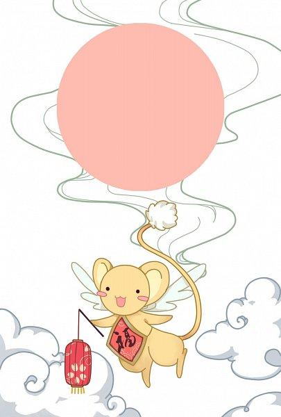 Tags: Anime, Duximeng, Cardcaptor Sakura, Kero-chan, Red Sun Motif, Fanart From Pixiv, Pixiv, Mobile Wallpaper, Fanart