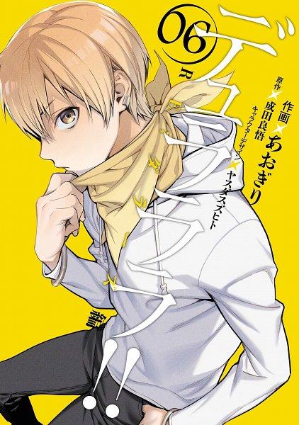 Tags: Anime, Aogiri (Mangaka), DURARARA!!, Kida Masaomi, Manga Cover, Official Art