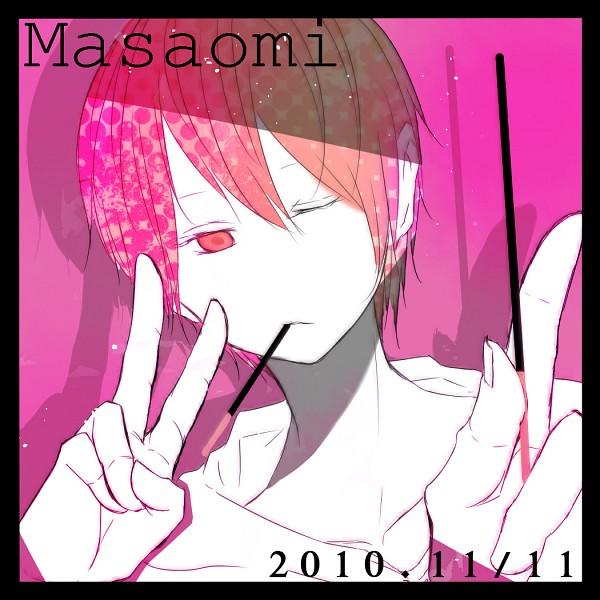 Tags: Anime, DURARARA!!, Kida Masaomi, Artist Request