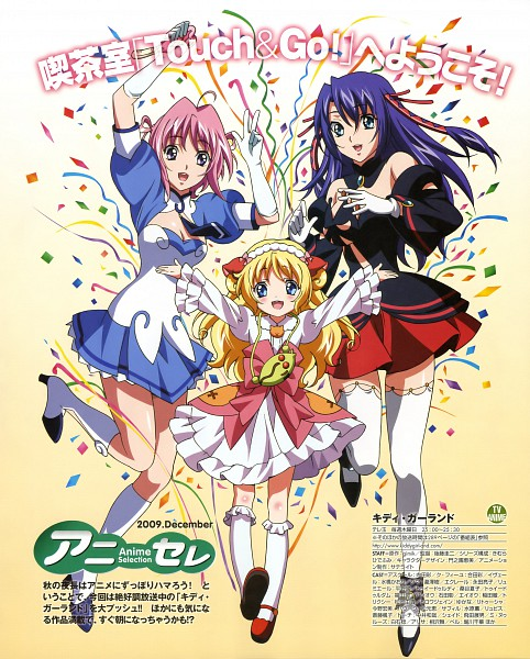 Tags: Anime, Kiddy Grade, Kiddy Girl-and, Tama (kiddy Girl-and), Di-air, Q-feuille, Ascoeur