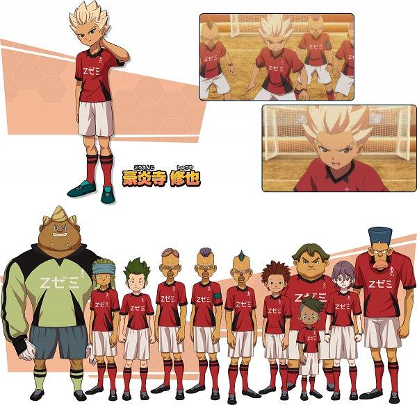 Tags: Anime, Level-5, Inazuma Eleven, Inazuma Eleven: Ares no Tenbin, Megawa Akihi, Mogi Sakito, Oogosho Yakata, Mukata Tomo, Yakata Naoto, Mukata Masaru, Tobiyama Dan, Mukata Tsutomu, Kurobe Ritsuki