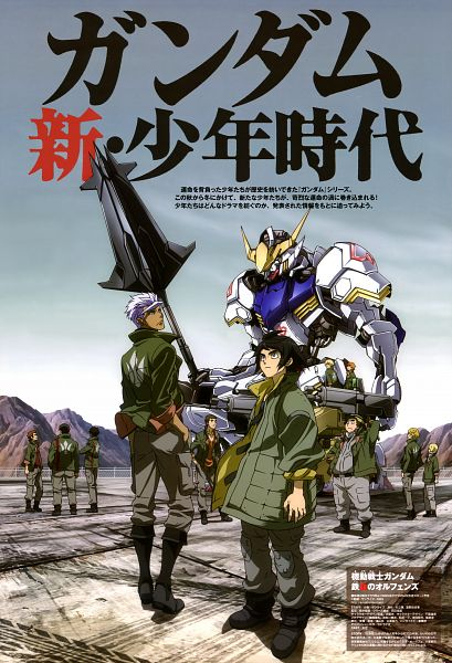 Kidou Senshi Gundam: Tekketsu no Orphans (Mobile Suit Gundam: Iron-blooded Orphans)