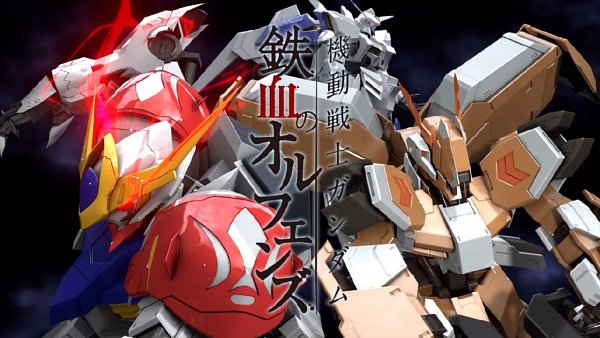 Tags: Anime, Bandai Namco Entertainment, Kidou Senshi Gundam: Tekketsu no Orphans, ASW-G-11 Gundam Gusion Rebake, ASW-G-01 Gundam Bael, ASW-G-08 Gundam Barbatos, ASW-G-08 Gundam Barbatos Lupus, Screenshot, Wallpaper, Gundams, Mobile Suit Gundam: Iron-blooded Orphans