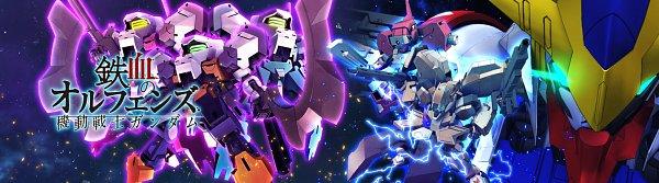 Tags: Anime, Bandai Namco Entertainment, Kidou Senshi Gundam: Tekketsu no Orphans, SD Gundam G Generation, ASW-G-08 Gundam Barbatos Lupus, ASW-G-11 Gundam Gusion Rebake, ASW-G-08 Gundam Barbatos, Gundams, Mobile Suit Gundam: Iron-blooded Orphans