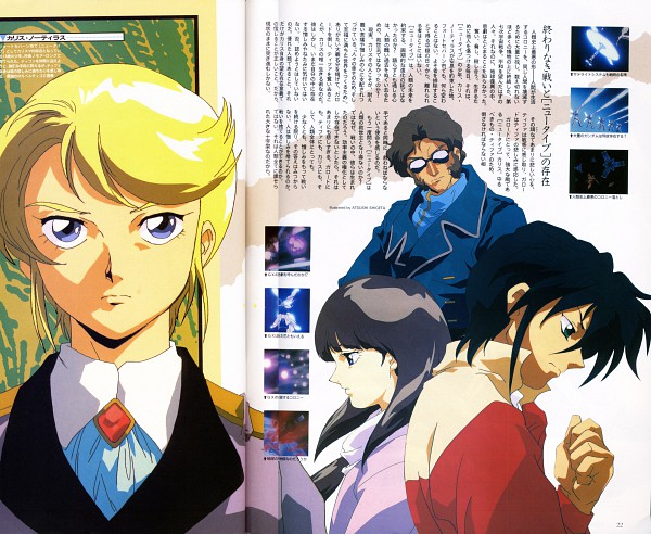 Tags: Anime, Nishimura Nobuyoshi, Sunrise (Studio), Kidou Shinseiki Gundam X, Tiffa Adill, Carris Nautilus, Garrod Ran, Jamil Neate, Magazine (Source), Official Art, Scan, After War Gundam X