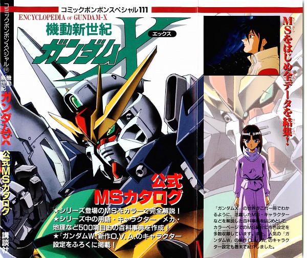 Tags: Anime, Nishimura Nobuyoshi, Sunrise (Studio), Kidou Shinseiki Gundam X, Tiffa Adill, Garrod Ran, Scan, Official Art, Artbook Cover, After War Gundam X