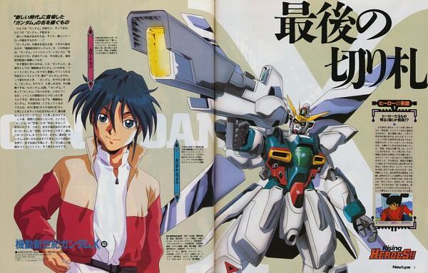 Tags: Anime, Nishimura Nobuyoshi, Sunrise (Studio), Kidou Shinseiki Gundam X, Garrod Ran, Magazine (Source), Scan, Official Art, After War Gundam X