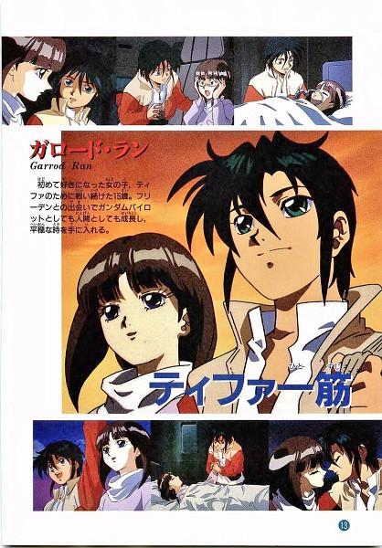 Tags: Anime, Sunrise (Studio), Kidou Shinseiki Gundam X, Garrod Ran, Tiffa Adill, Scan, Screenshot, After War Gundam X