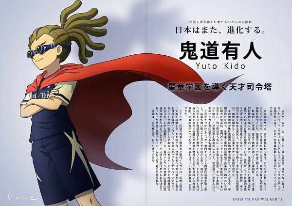 Tags: Anime, Pixiv Id 6803921, Inazuma Eleven, Inazuma Eleven: Ares no Tenbin, Kidou Yuuto, Seishou Gakuen Uniform, Pixiv, Fanart, Fanart From Pixiv, Seishou Gakuen, Yuuto Kidou