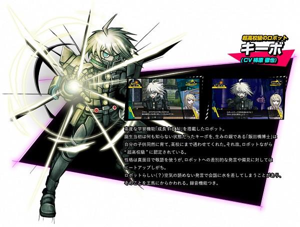 Kiibo (New Danganronpa V3) - New Danganronpa V3