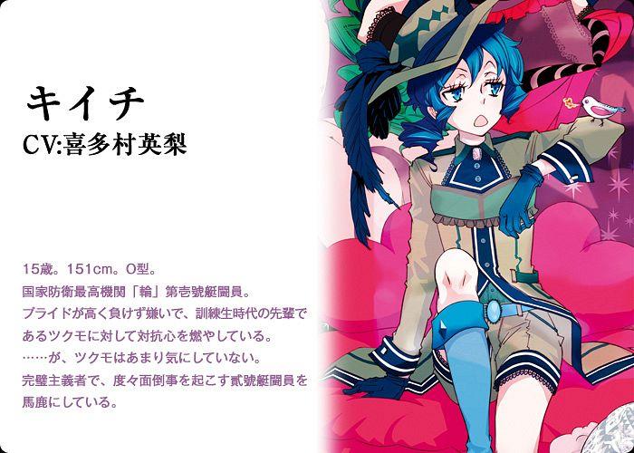 Tags: Anime, Karneval, Kiichi (Karneval), Official Art