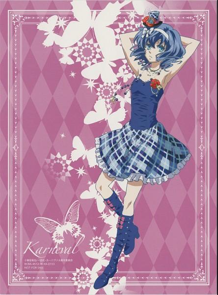 Tags: Anime, Mikanagi Touya, manglobe, Karneval, Kiichi (Karneval), Scan, DVD (Source), Official Art
