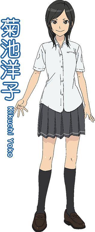 Kikuchi Yoko (Seiren) - Seiren (Series)