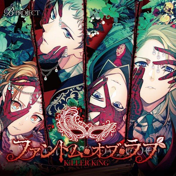 Tags: Anime, Yukihiro Utako, MAGES., B-Project, Fudo Akane, Shingari Miroku, Teramitsu Haruhi, Teramitsu Yuzuki, Official Art, CD (Source), Killer King