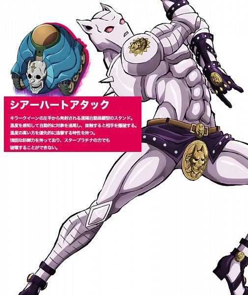 Killer Queen - Diamond Is Unbreakable