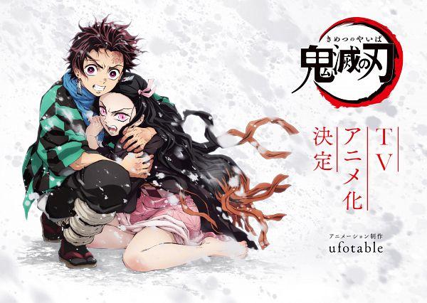 Tags: Anime, Matsushima Akira, ufotable, Kimetsu no Yaiba, Kamado Tanjirou, Kamado Nezuko, Key Visual, Official Art, Demon Slayer: Kimetsu No Yaiba