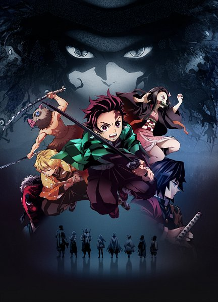 Kimetsu no Yaiba (Demon Slayer: Kimetsu No Yaiba)