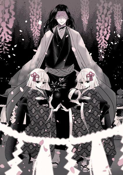 Tags: Anime, Pixiv Id 4739473, Kimetsu no Yaiba, Ubuyashiki Nichika, Ubuyashiki Kagaya, Ubuyashiki Hinaki, Fanart From Pixiv, Pixiv, Fanart, Demon Slayer: Kimetsu No Yaiba