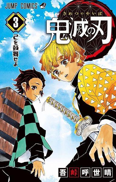 Tags: Anime, Gotouge Koyoharu, Kimetsu no Yaiba, Kamado Tanjirou, Agatsuma Zenitsu, Manga Cover, Scan, Official Art, Demon Slayer: Kimetsu No Yaiba