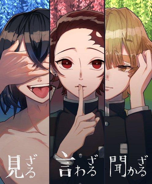 Tags: Anime, Pixiv Id 11296994, Kimetsu no Yaiba, Hashibira Inosuke, Agatsuma Zenitsu, Kamado Tanjirou, Pixiv, Fanart, Fanart From Pixiv