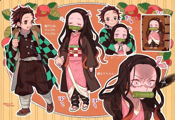 Tags: Anime, Sara (kurome1127), Kimetsu no Yaiba, Kamado Nezuko, Kamado Tanjirou, Demon Slayer: Kimetsu No Yaiba