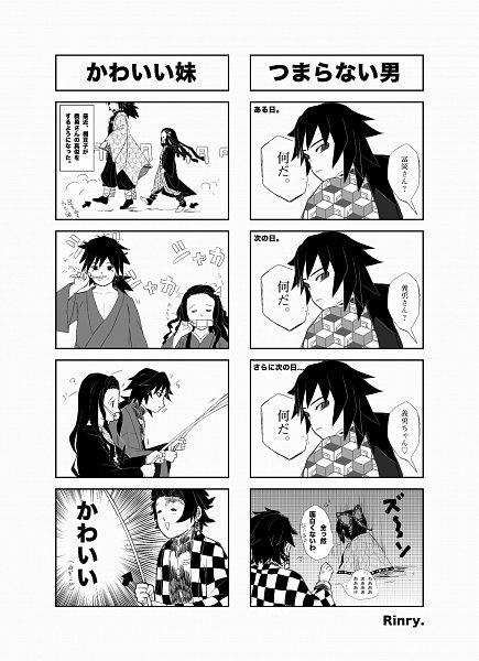 Tags: Anime, Pixiv Id 17425543, Kimetsu no Yaiba, Tomioka Giyuu, Kochou Shinobu, Kamado Tanjirou, Kamado Nezuko, Demon Slayer: Kimetsu No Yaiba
