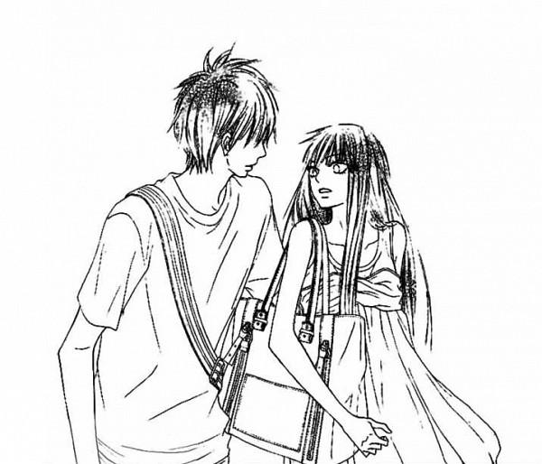 Tags: Anime, Shiina Karuho, Kazehaya Shouta, Kuronuma Sawako, Scan, Manga Page, From Me To You