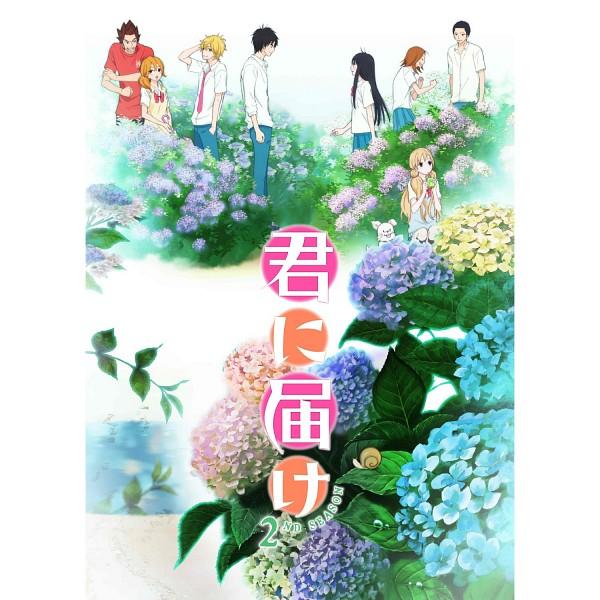 Tags: Anime, Kimi ni Todoke, Sanada Ryuu, Kazehaya Shouta, Kurumizawa Ume, Miura Kento, Yoshida Chizuru, Arai Kazuichi, Kuronuma Sawako, Yano Ayane, Snail, From Me To You
