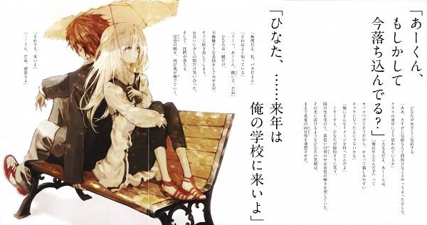 Tags: Anime, Banpai Akira, Kimi to wa Chimeiteki na Zure ga Aru, Miyazaki Hinata, Umisato Katsuya, Translation Request, Facebook Cover, Wallpaper