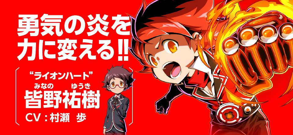 Tags: Anime, SNK Playmore, Kimi wa Hero, Minano Yuuki, Lion Heart (Kimi wa Hero), Cover Image, Artist Request, Official Art