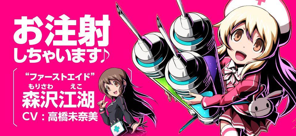 Tags: Anime, SNK Playmore, Kimi wa Hero, First Aid (Kimi wa Hero), Morisawa Kouko, Official Art, Cover Image, Artist Request