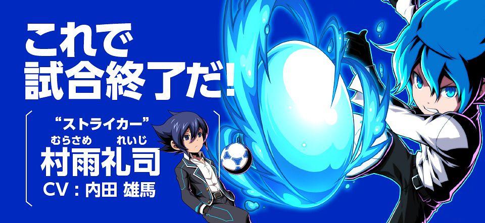 Tags: Anime, SNK Playmore, Kimi wa Hero, Murasame Reiji, Striker (Kimi wa Hero), Cover Image, Artist Request, Official Art