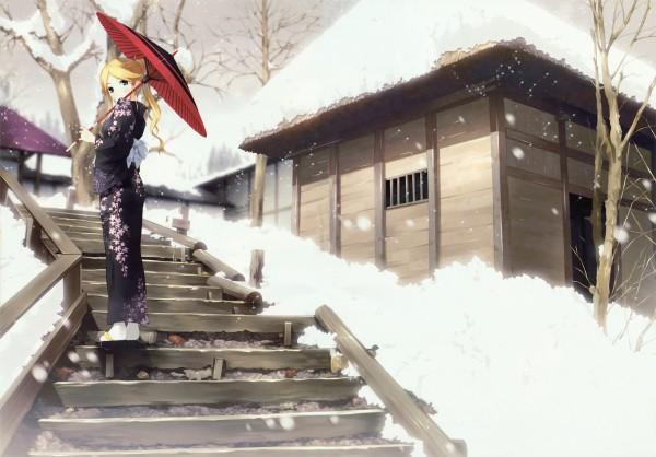 Kimura Kaere - Sayonara Zetsubou Sensei