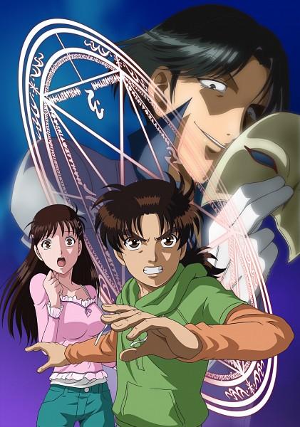 Kindaichi Shounen no Jikenbo (Kindaichi Case Files) - Satou Fumiya