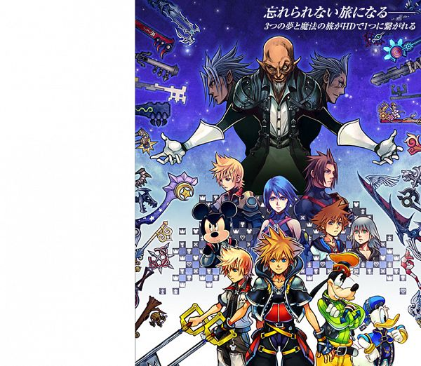 Tags: Anime, Nomura Tetsuya, SQUARE ENIX, Kingdom Hearts II, Kingdom Hearts: Birth by Sleep, Kingdom Hearts, Kingdom Hearts 358/2 Days, Donald Duck, Riku (Kingdom Hearts), Aqua (Kingdom Hearts), Roxas, Master Xehanort, Sora (Kingdom Hearts)