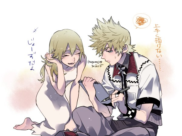 Tags: Anime, Pixiv Id 4554470, Kingdom Hearts 358/2 Days, Kingdom Hearts II, Roxas, Naminé, Wallpaper