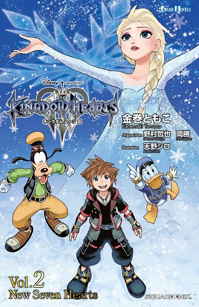 Tags: Anime, Amano Shiro, Kingdom Hearts III, Kingdom Hearts, Sora (Kingdom Hearts), Elsa the Snow Queen, Goofy, Donald Duck, Lip Gloss, Twitter, Manga Cover, Official Art