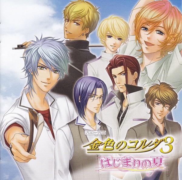 Kiniro no Corda 3 - Koei