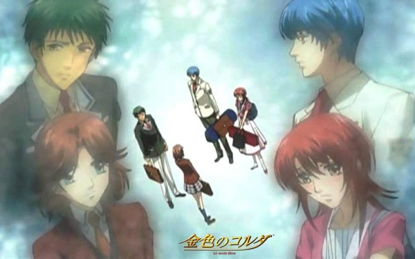 Tags: Anime, Kiniro no Corda, Tsuchiura Ryotaro, Tsukimori Len, Hino Kahoko, Screenshot, La Corda D'oro