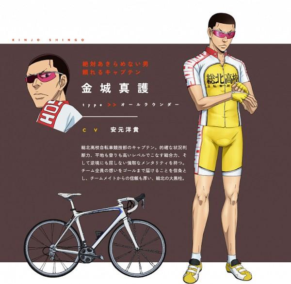Kinjou Shingo - Yowamushi Pedal
