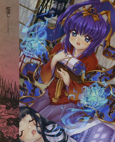 Tags: Anime, Kink, Soutennenshoku - Youkai Bishoujo Emaki, Pixiv