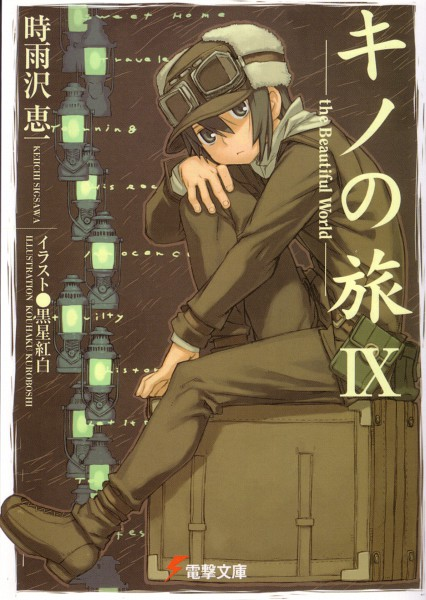 Tags: Anime, Kuroboshi Kouhaku, Kino no Tabi, Kino (Kino no Tabi), Official Art