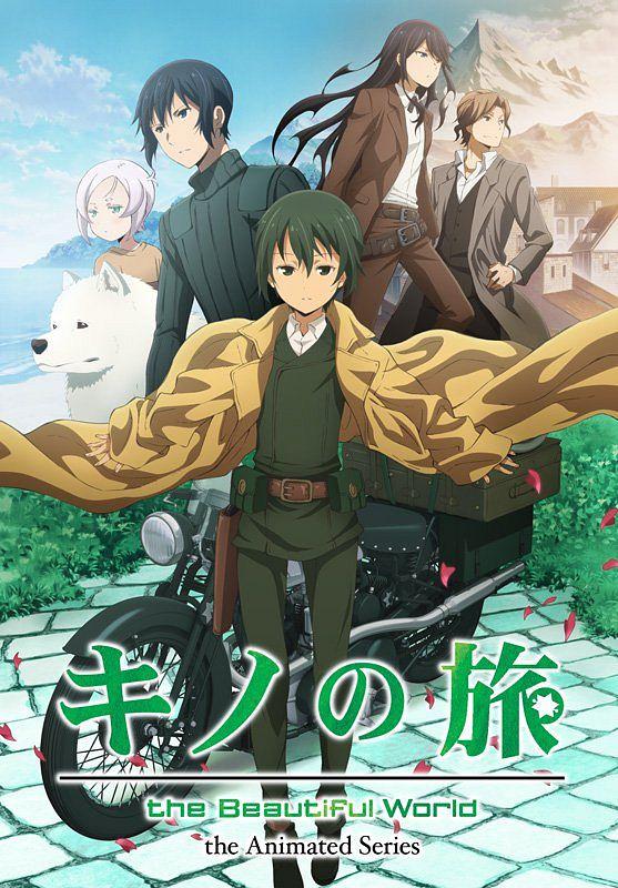 Kino no Tabi: The Beautiful World - The Animated Series