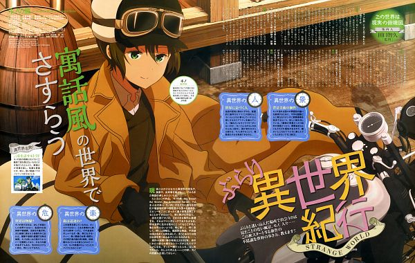 Tags: Anime, Lerche, Kino no Tabi, Kino no Tabi: The Beautiful World - The Animated Series, Hermes (Kino no Tabi), Kino (Kino no Tabi), Official Art, Scan
