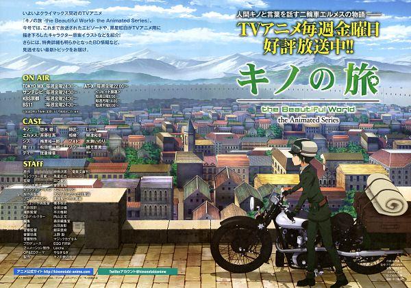 Tags: Anime, Lerche, Kino no Tabi, Kino no Tabi: The Beautiful World - The Animated Series, Kino (Kino no Tabi), Hermes (Kino no Tabi), Official Art, Scan, Magazine (Source)