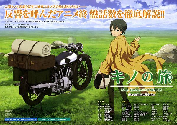 Tags: Anime, Amisaki Ryouko, Lerche, Kino no Tabi: The Beautiful World - The Animated Series, Kino no Tabi, Hermes (Kino no Tabi), Kino (Kino no Tabi), Official Art, Scan, Magazine (Source)